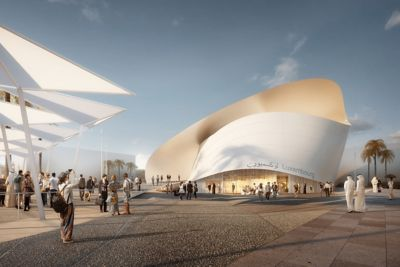 Luxembourg Pavillion (EXPO 2020)