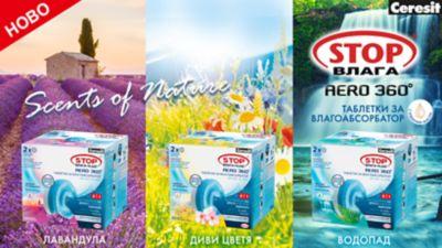 Таблетки за влагобасорбатор Scents of Nature с етерични масла