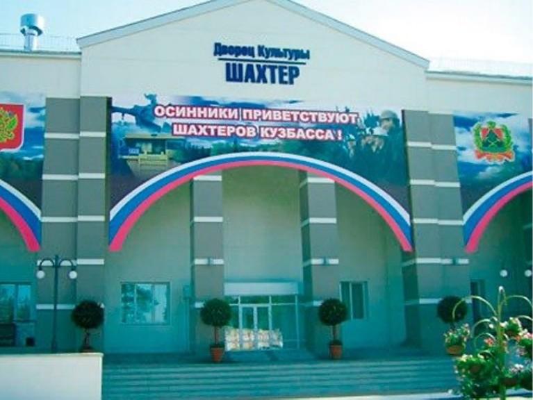 Centro Cultural Rusia