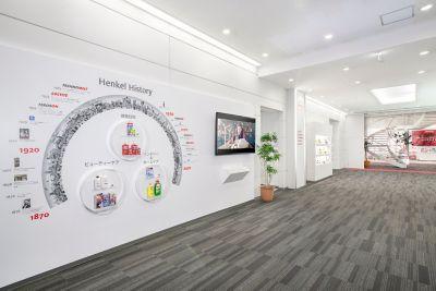 ヘンケルジャパン接着技術事業部門横浜本社ショールームのイメージ