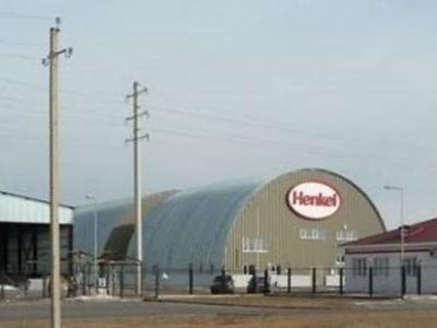 Henkel Қазақстанда