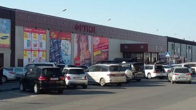Гипермаркет Фрунзе