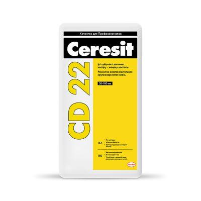Ceresit CD 22 ірі түйіршікті қалпына келтіру-жөндеу қоспасы