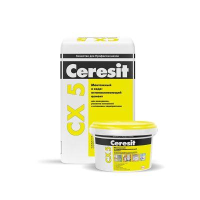 CX 5 тез ұсталатын цементі