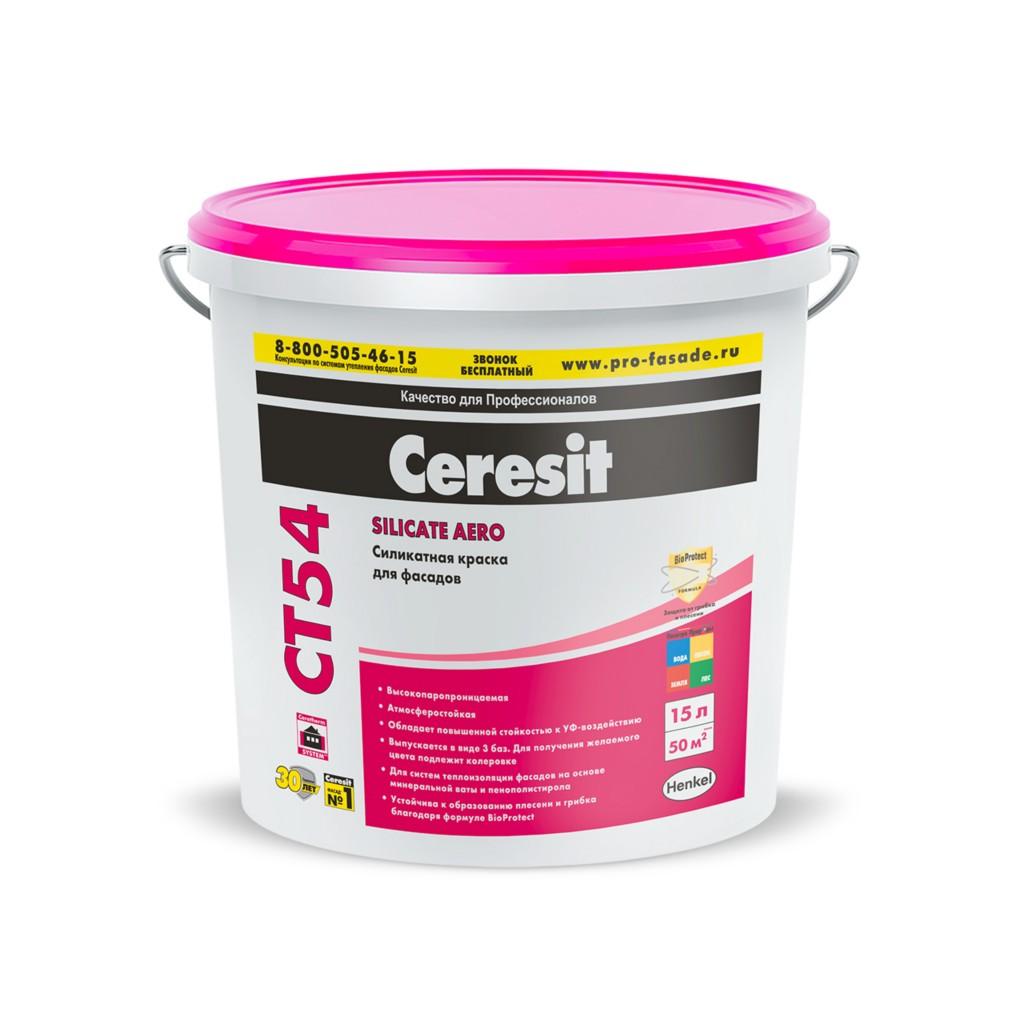 Купить силикатную краску по бетону бетонная смесь м300 мешок
