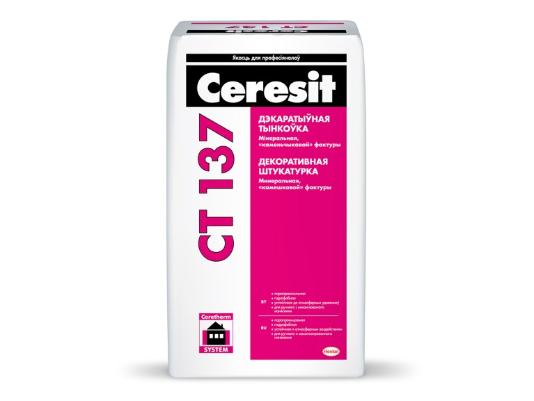 CT 137