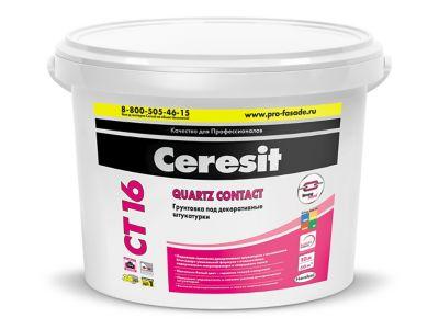 CT 16 Quartz Contact