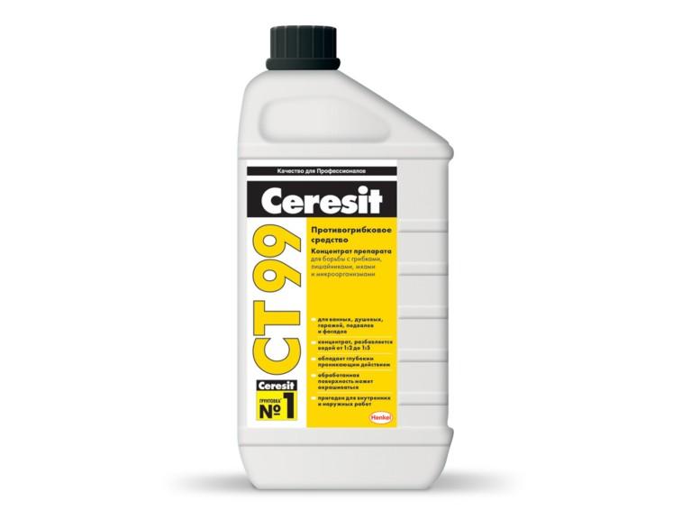 CT 99