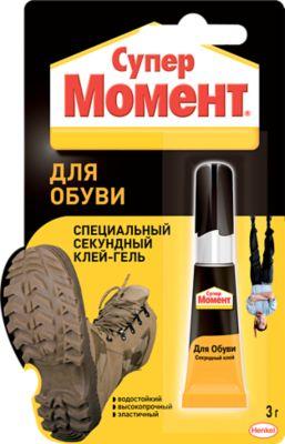 Супер Момент Для Обуви