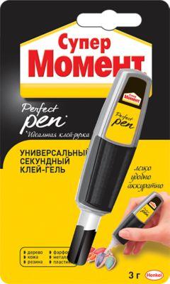 Супер Момент Perfect Pen