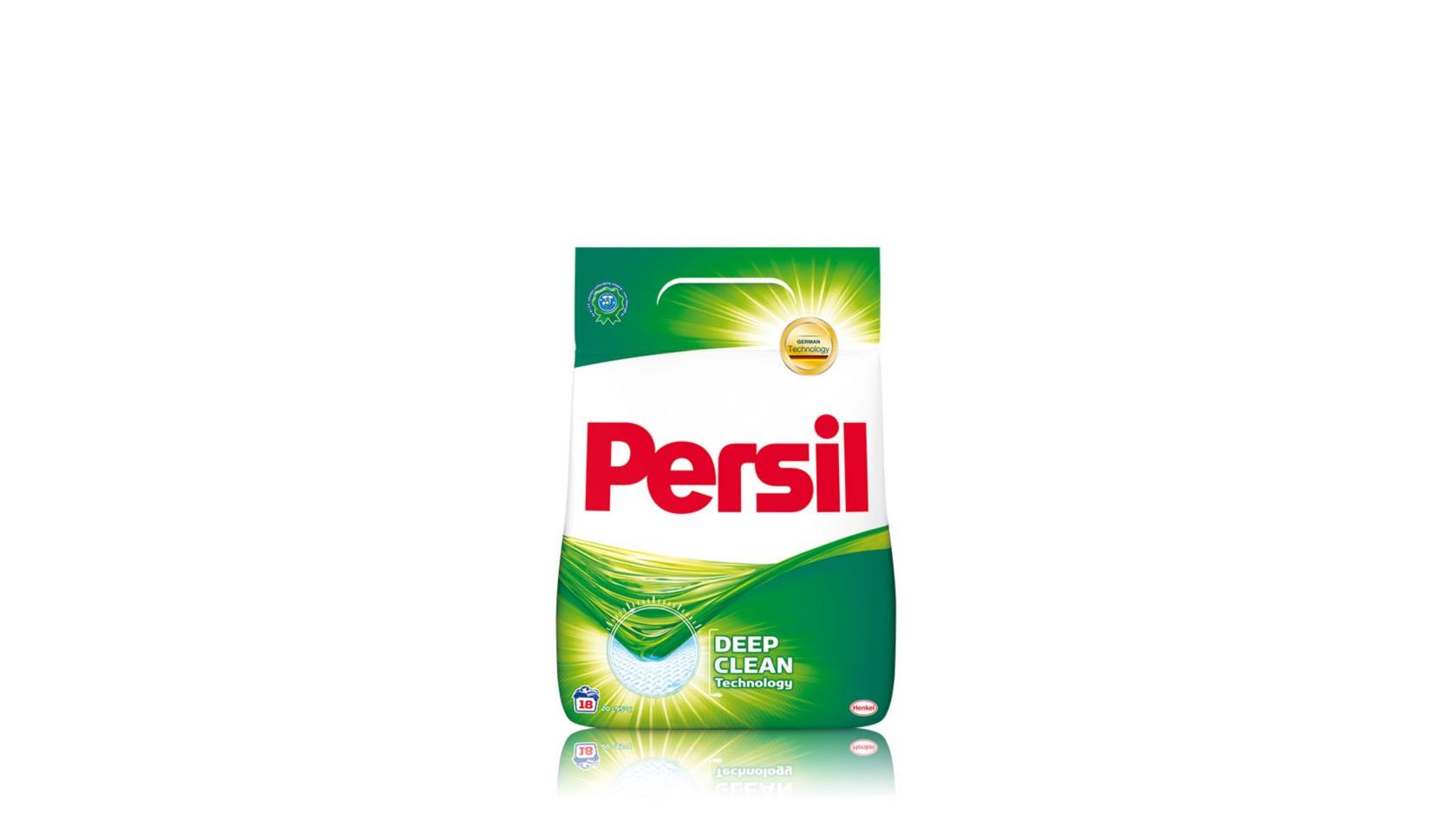 persil-universal-powder