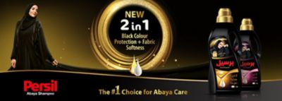 persil abaya 2in1 shampoo provides black colour protection and fabric softness