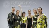 Die australische Slow-Fashion-Designerin Tess Whitfort hat 2018 den ersten Preis gewonnen