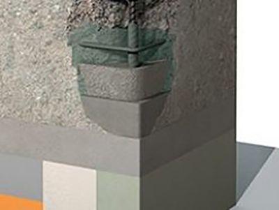 Ремонт на бетон