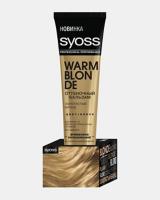 Syoss Золотистый Блонд