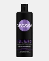 Syoss Full Hair 5 Шампунь