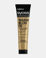 Syoss Color Full Тонуючий бальзам Золотистий Блонд