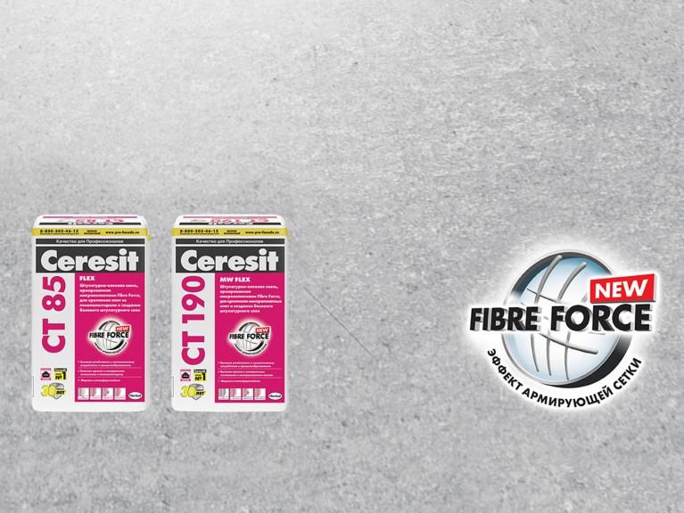 Fibre Force в фасадах