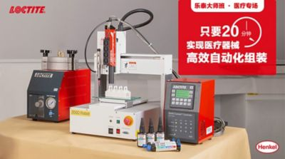 Photo of loctite AA 3554 and loctite 4310 light curing adhesives and loctite benchtop dispensing equipment with banner and logo for masterclass medical webinare episode 2