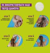 bar shampoo tutorial